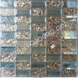 Gạch Mosaic thủy tinh MSTT_TGSB